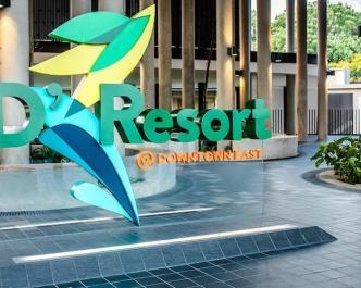 dresort_downtown_east_pasir_ris_singapore_cover